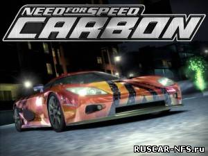 Mega Trainer +19 для Need for Speed Carbon