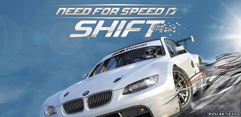 Патч v.1.01 для Need for Speed Shift