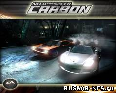 NoDVD и KeyGen для NFS Carbon Collector`s Edition