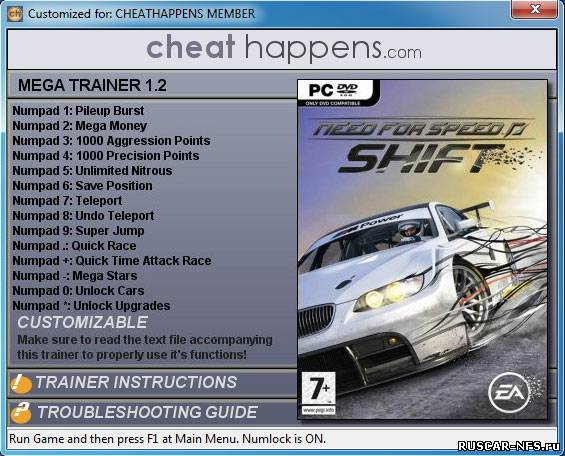 need for speed shift trainer pc cheats