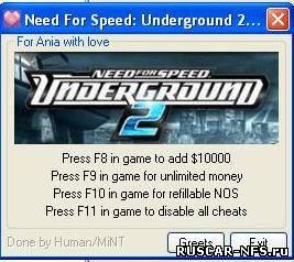 скачать трейнер для игры Nfs Underground 2 - фото 9