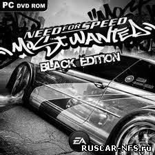 Патч BlackEdition для NFS Most Wanted