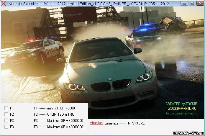 Трейнер +3 для NFS: Most Wanted (2012) v 1.0