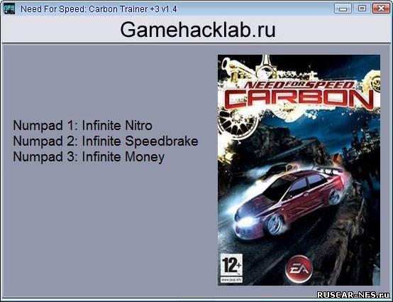 Игра Need for Speed Carbon - обзор игры, прохождение, патч. Скачать читы н