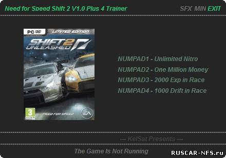 Трейнер +4 для Need for Speed Shift 2: Unleashed v1.0