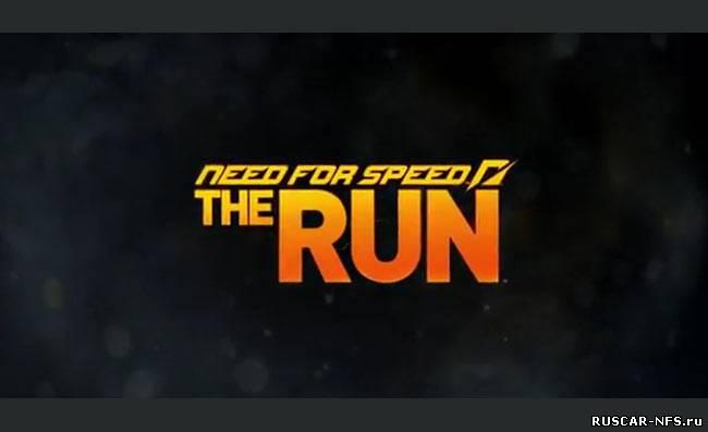 скачать трейнер для Nfs Run - фото 11