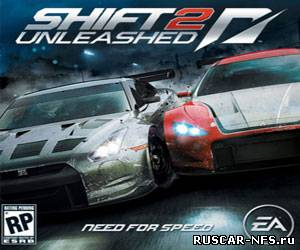 Трейнер +2 для NFS SHIFT 2 Unleashed v1.0