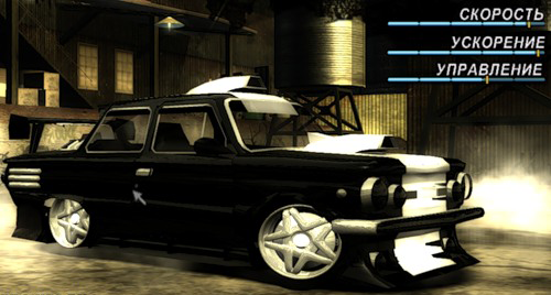 «Запорожец» ЗАЗ-968 (Turbo Zapor) для NFS: Most Wanted