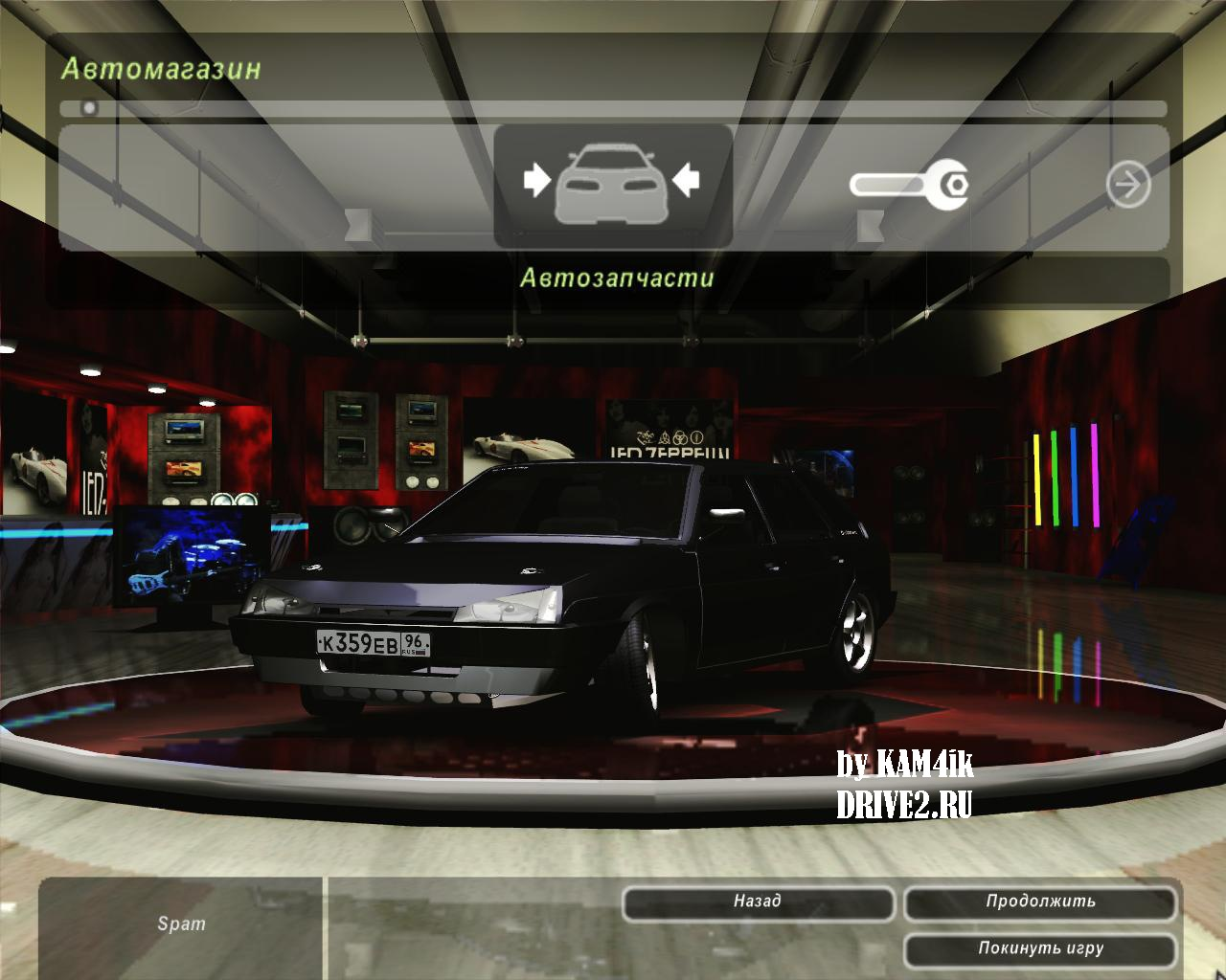 "ВАЗ-2109 «Спутник» BLACK NINE ""CENTRE SIDE"" для NFS Underground 2"