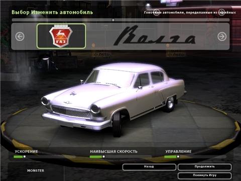 игра русские машины скачать торрент - фото 8