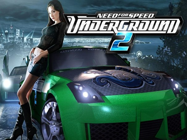 Need for Speed: Underground 2 с русскими машинами (RePack / торрент)