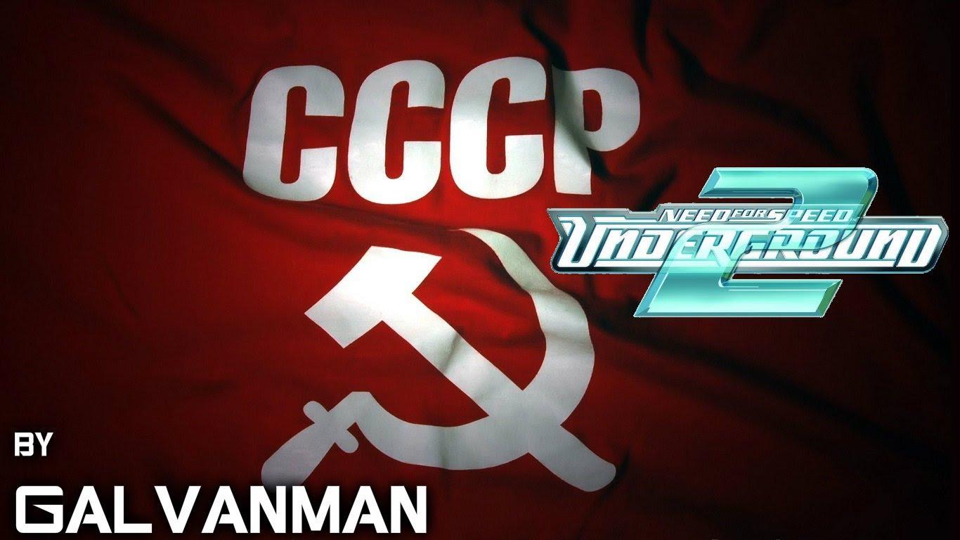 СССР мод - советские автомобили для NFS Underground 2