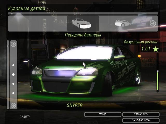 Chevrolet Lacetti для NFS Underground 2