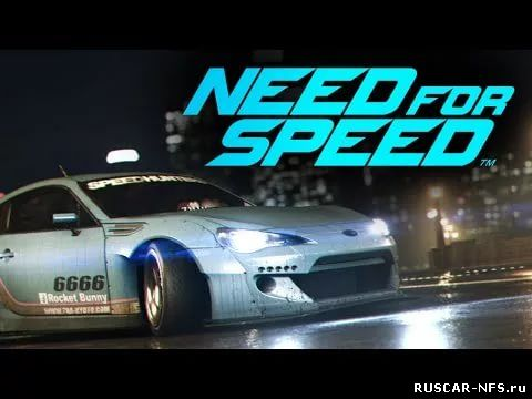 Список автомобилей Need For Speed 2015